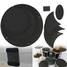 Zebra 10Pcs Rubber Foam Bass Snare Drum Sound Off Mute Silencer Drumming Rubber Practice Pad Set Percussion Bass Quiet Drum Tool