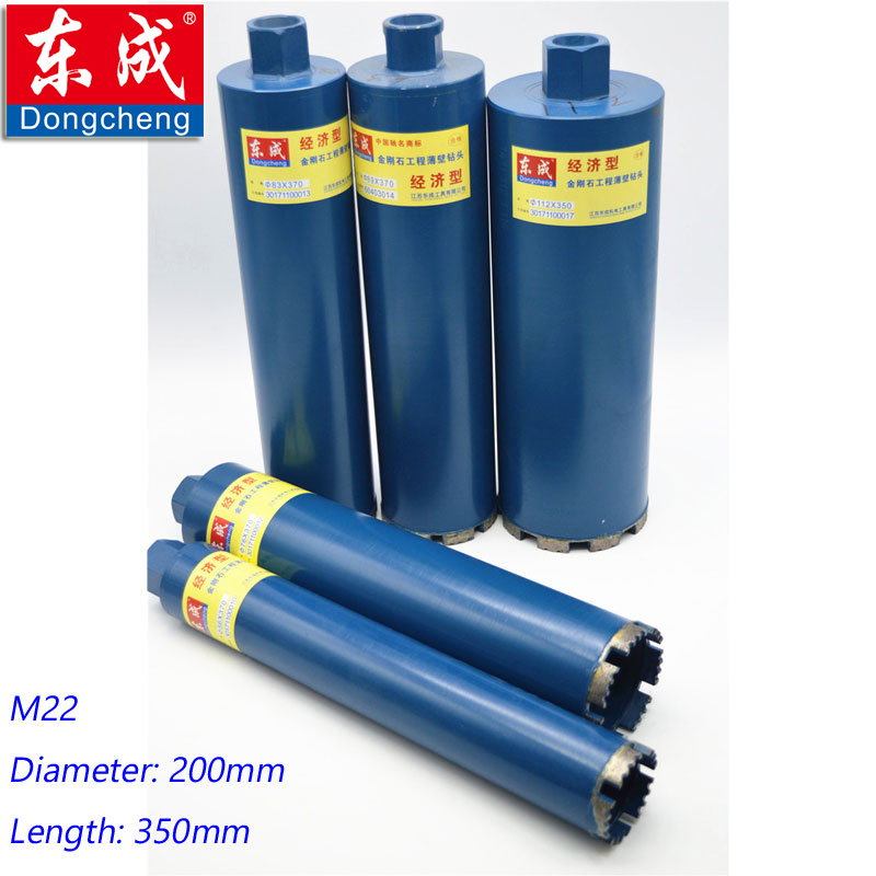 200 350mm Diamond Drill Bits Diameter 200mm Length 350mm Diamond Core Bits For Wall Concrete And