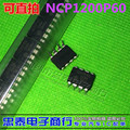 10 ШТ. бесплатная доставка NCP1200P60 1200P60 ЖК чип управления питанием DIP-8 новый оригинальный