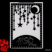 Christmas Moon Star Plastic Embossing Folder for Scrapbooking Paper Craft DIY Card Making Decoration Supplies стоимость