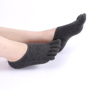 Image 5 - Носки мужские короткие хлопковые 10 пар, незаметные с закрытым носком, на пять пальцев, Нескользящие, короткие, с пятью носками