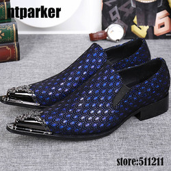 ntparker Western Fashion Pointed Metal Toe Dress Shoes Blue/Grey Party Wedding Leather Shoes for Men, EU38-46!