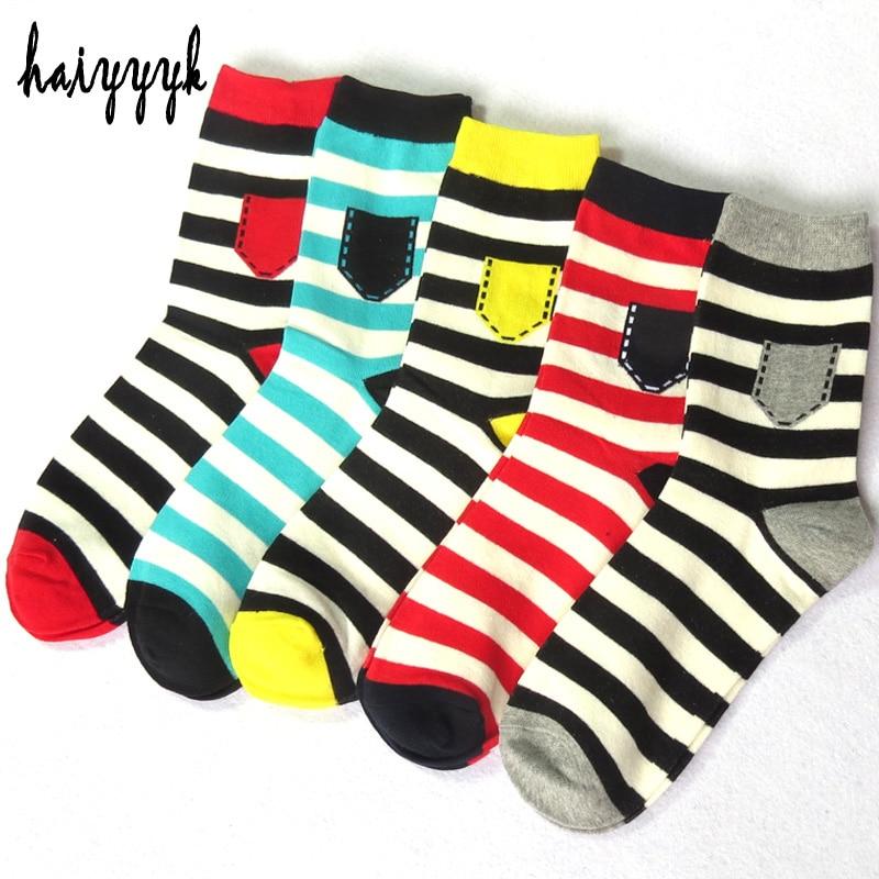 2017 New combed cotton mens socks fashion pocket stripes colorful dress socks compression socks meias homens wholesale