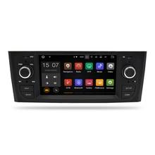 Android 7,1 2G Оперативная память Авто ГЛОНАСС gps автомобильный dvd плеер с навигацией стерео, головное устройство для Fiat Grande Punto Linea2007 2008 2009 2010 2011 2012