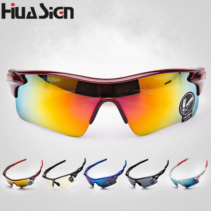 Ultraviolet-proof-blue-yellow-multi-gray-specs-spectacles-Anti-UV-cycling-glasses-sunglasses-UV-protection-goggles (5)