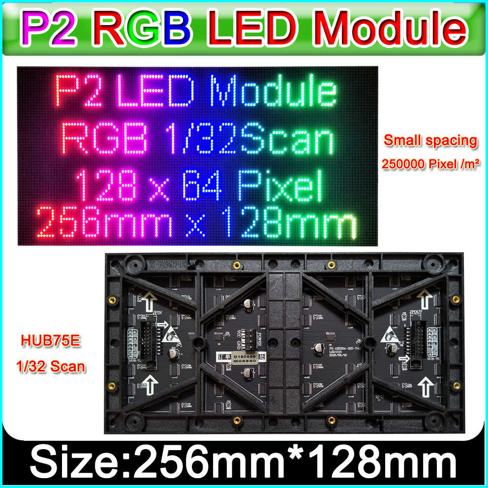 Small Pitch P2 Full Color LED Display Module, SMD P2 RGB Led Panel Full Color LED Module,DIY Indoor HD Video Wall LED Module