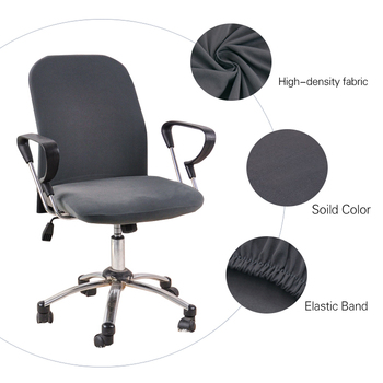Spandex Office Chair Covers In Solid Colors 3 Chair And Sofa Covers