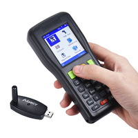 Aibecy Wireless & Wired Barcode Scanner LM3306 Inventory Data Terminal Collector PDT 1D Bar Code Scanning
