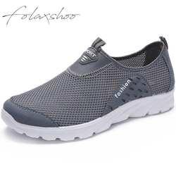 Folaxshoo Для Мужчин's Повседневное дышащие Мокасины Дышащая обувь для ходьбы сетки Мокасины легкие скольжения на лето Для мужчин мягкие тканые
