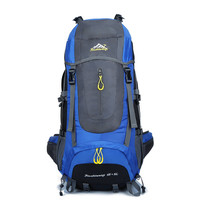 70L Outdoor Sports Professional Nylon Backpack Waterproof Folding Hiking Camping Backpack Backpack