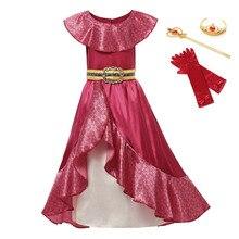 ילדה שמלת עבור אלנה נסיכת אלנה מלחמת קוספליי סטי ילדי קפלי שרוולים אדום מקסי שמלות מפואר מסיבת בגדי 3 12T
