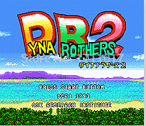 DR2 Yna Brothers 16 bit MD Game Card For Sega Mega Drive For Genesis