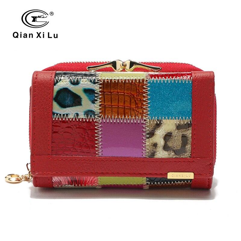 Qianxilu ब्रांड फैशन असली लेदर पैचवर्क बटुआ महिलाओं छोटे पर्स महिला लघु डिजाइन