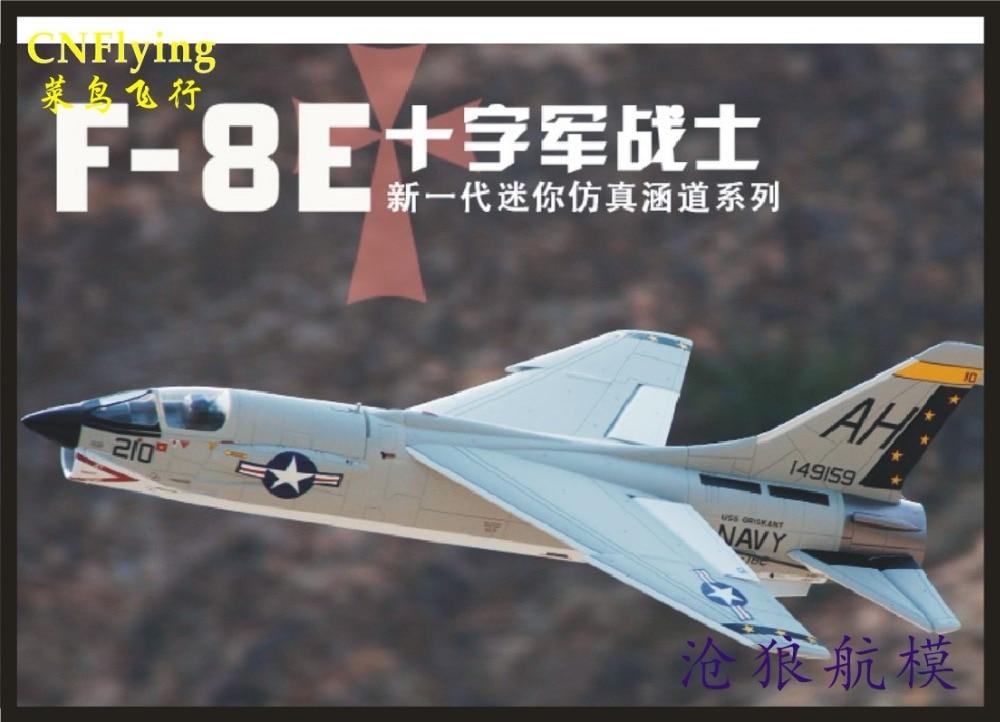 EPO RC plane RC airplane RC MODEL HOBBY TOY NEW 64MM EDF FREEWING F-8E f8e CRUSADER JET PLANE ( KIT SET OR PNP SET VERSION)