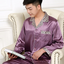 10dfd4cecb Silk männer nachtwäsche herren schlafanzug männer Sleep & Lounge männlichen  Pyjama Sets satin männer schlafanzug männer