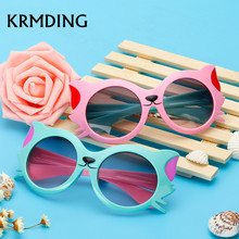 KRMDING  Fashion Childrens Sunglasses Boys Girls kids Cute Cartoon Cat Eye Gradient Lens Glasses UV400 Sun Visor