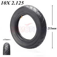 10 inch 10x2.0 10x2.125 (260x55) Electric Scooter Balancing Hoverboard self Smart Balance Tire 10 inch tyre free shipping