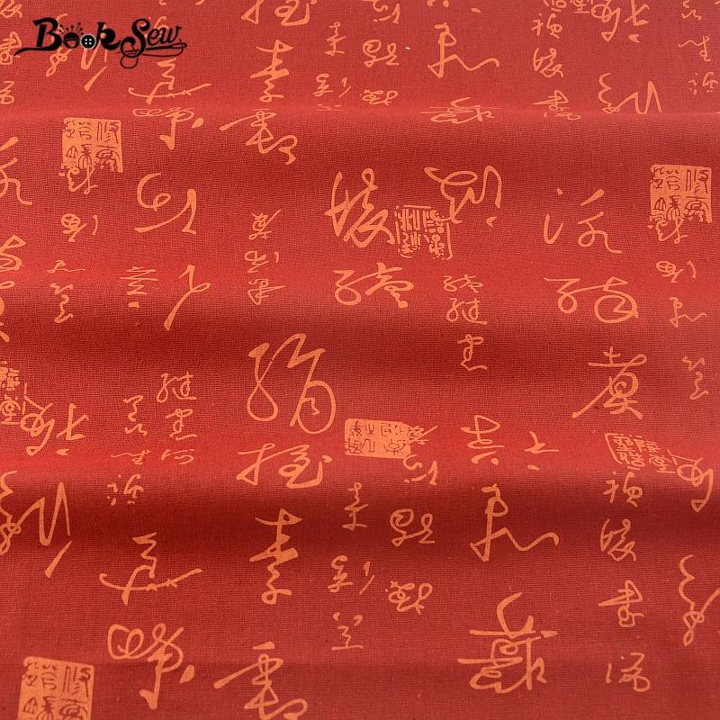 "RED Lightweight Silky Plain Poly Satin Fabric Dress Craft Material 58/"" SC125"