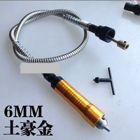 Golden High Quality Mini Drill Electric Mill With Flexible Shaft 6mm Hanging Mill Accessories Carving Pen