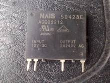 electronics  AQG22212 12VDC G3MC Integrated circuit