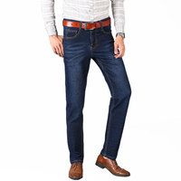New Arrival Man Jeans Casual Slim Fit Straight Long Trousers Spring Autumn Blue Denim Trousers Lightweight