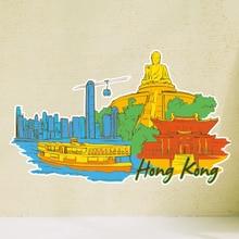 Hong Kong Map Globe Earth City Wall Vinyl Sticker Custom Made Home Decoration Fashion Design Pvc Removable