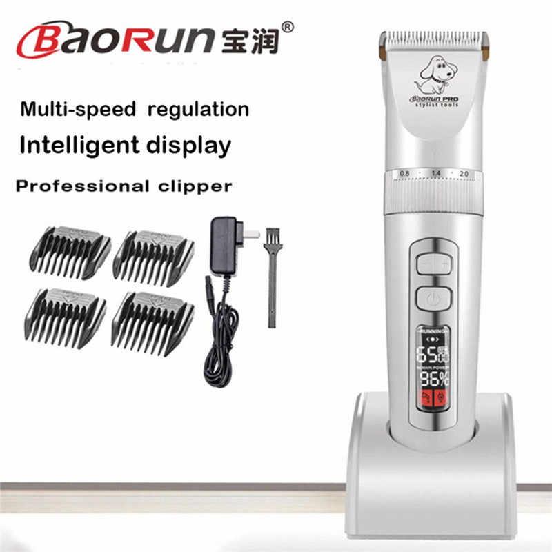 Baorun P9 New プロフェッショナル液晶画面ペット猫犬トリマー電動充電式グルーミングクリッパーリムーバーシェーバーウサギ散髪