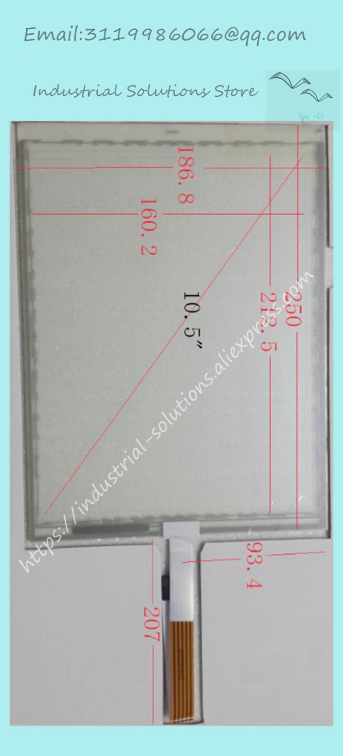 250*187mm SCN-AT-FLT10.4-001-0H1 10.4 inch 5 wire touch glass new touch pad