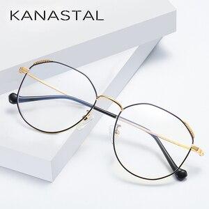 Image 2 - KANASTAL Computer Anti Blue Ray Glasses Anti Blue Light Eyeglasses Optical Eye Spectacle Gaming Eyewear Anti Fatigue 1906