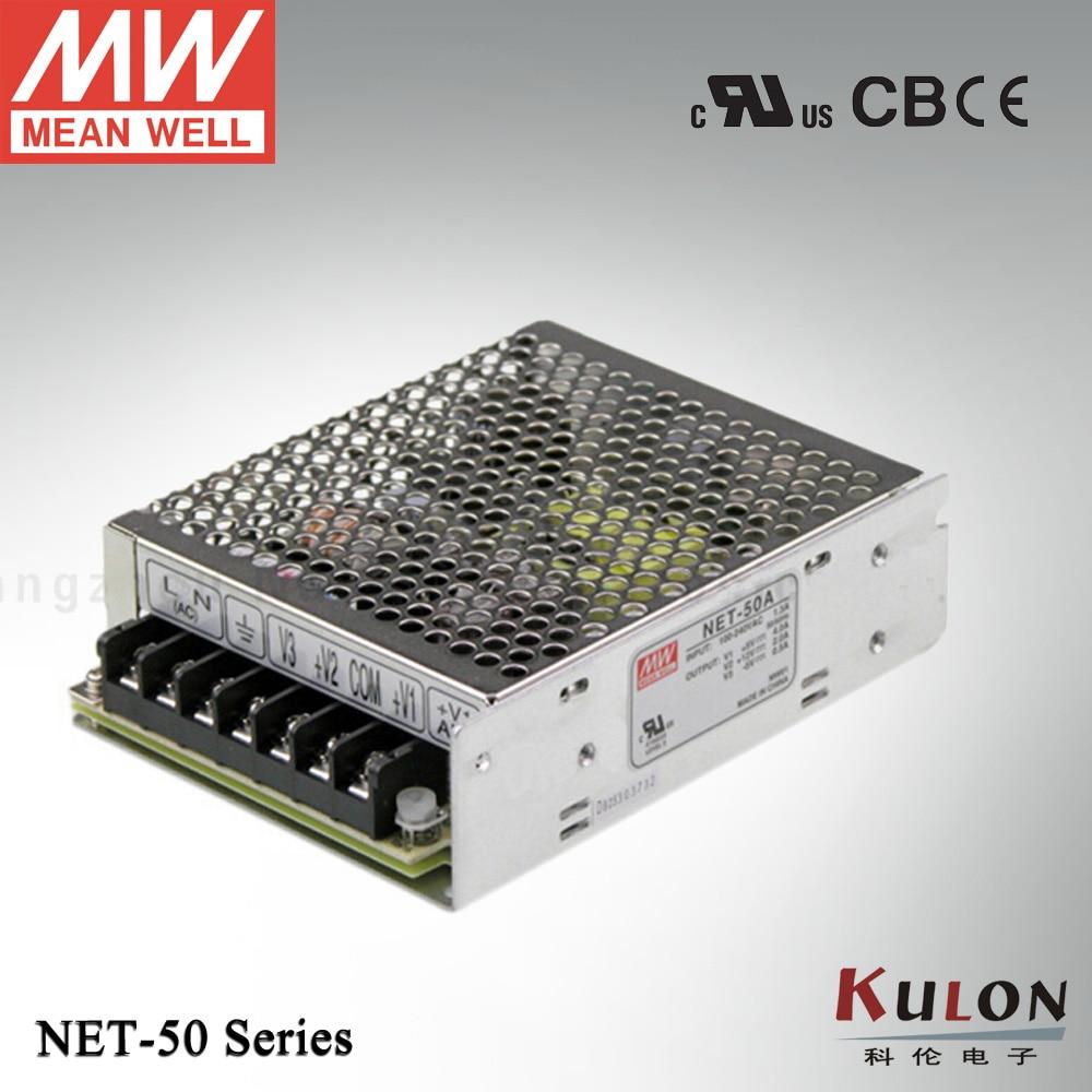 Original Mean well NET-50B 50W Triple output 5V 12V -12V Meanwell power supply