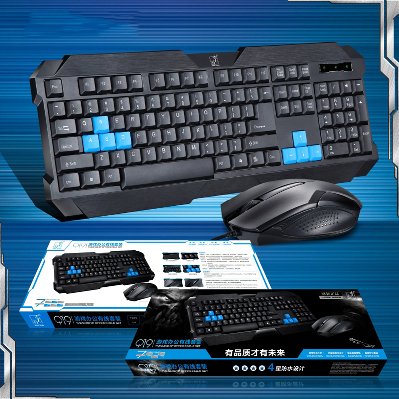 Professional Gaming Office Keyboard And Mouse Combos Set With Waterproof Optical keyboar ...