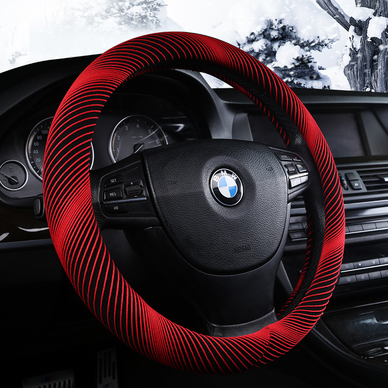 Winter car supplies steering wheel sets, 7 colorful Plush warm direction disc set, suita ...