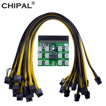 CHIPAL Power Module Breakout Board Kits with 12pcs 17pcs 6Pin to 6+2 8Pin Power Cable for HP 1200W 750W PSU GPU Mining Ethereum