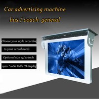 Bus 19 Inch Bus Show Advertising Screen Video Picture Player High Definition Display 1920 * 1080 FHD Can Open Up HDMI Interface