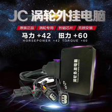 цены Car powerbox turbo truning computer for car power upgrade Resolve slow to improve engine stronger for benz E series,C200