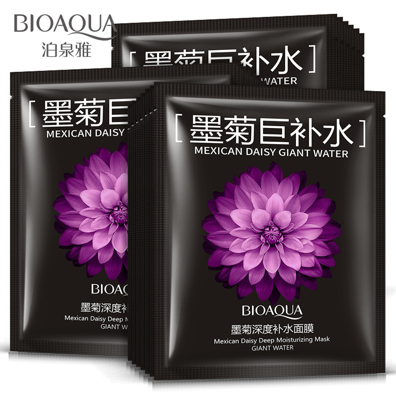 10pcs BIOAQUA Brand Face Skin Care Collagen Mask Acne Black Head Blackhead Treatment Nourish Moisturizer Facial Masks ...