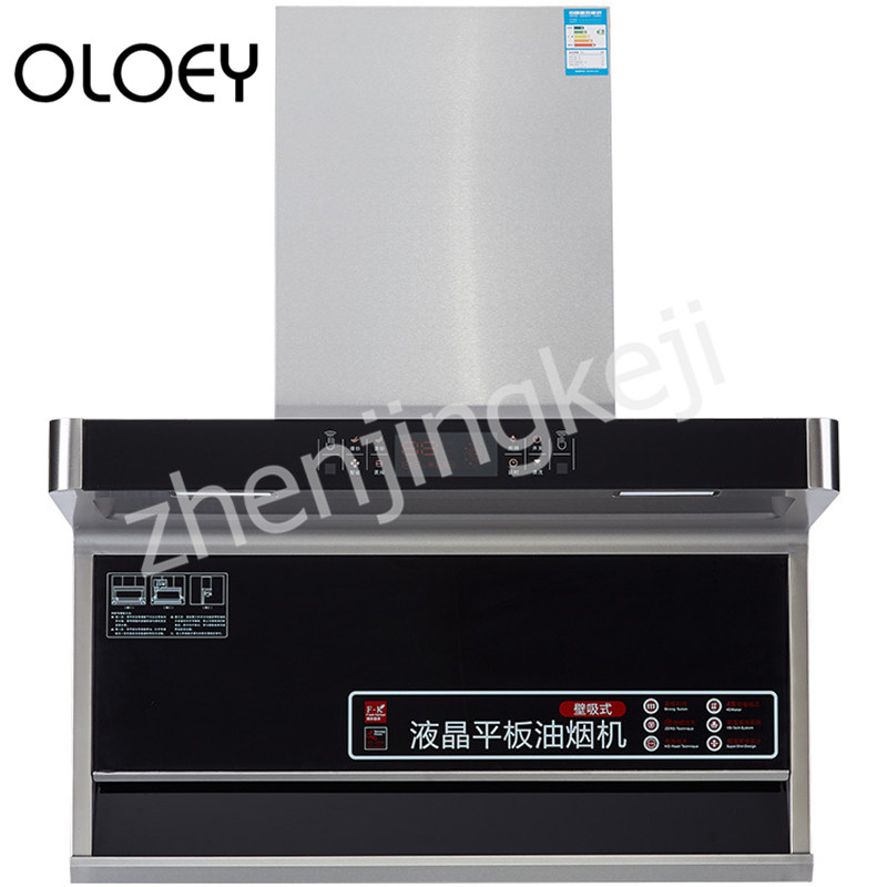 Side Suction Range Hood Automatic Cleaning Top Suction Stainless Steel Wall-mounted Touch High Suction Kitchen Liquid Crystal