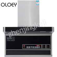 Side Suction Range Hood Automatic Cleaning Top Stainless Steel Wall-mounted Touch High Kitchen Liquid Crystal