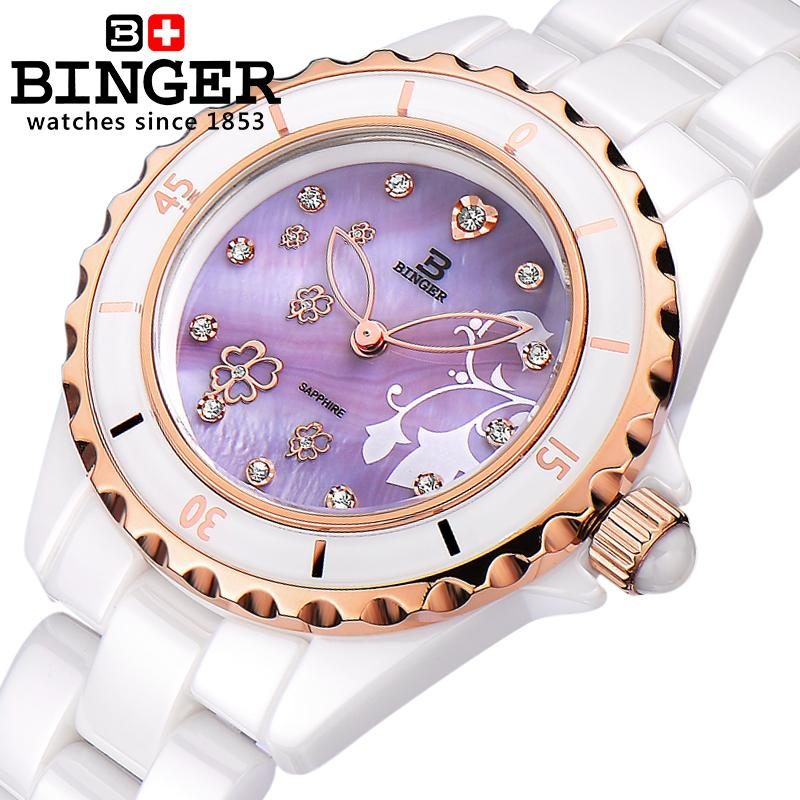 Switzerland Binger ceramic Womens watches fashion quartz wristwatches Round rhinestone clock 100M Water Resistance BG-0412-4Switzerland Binger ceramic Womens watches fashion quartz wristwatches Round rhinestone clock 100M Water Resistance BG-0412-4