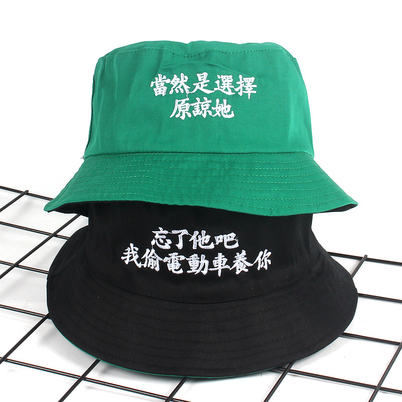New hot double-sided green fisherman hat women fun text embroidery pot cap summer street hip hop caps hat men bucket sun hat image