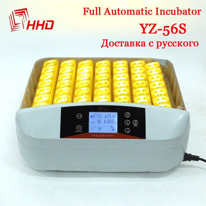 Automatic 56 Egg Incubator Hatch Machine Hatchery Cheap Price Chicken Automatic Egg Incubator Russian For Sale Quail Brooder
