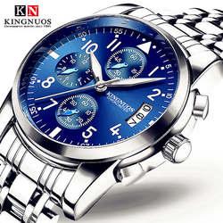 2019 relógios homens marca de luxo kingnuos masculino esportes relógios à prova dwaterproof água aço completo relógio de quartzo masculino (pequena dial decoração)