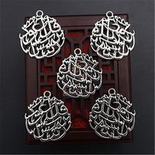 WKOUD 6 قطعة فضية اللون الإسلام نص حلية سبيكة المعلقات عقد بطرا عتيق كلاسيكي سوار لتقوم بها بنفسك مجوهرات معدنية اليدوية A1432