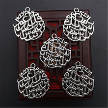 WKOUD 6pcs Silver Color Islam Text charm Alloy Pendants Vintage Necklace Bracelet DIY Metal Jewelry Handmade A1432
