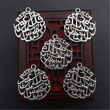 WKOUD Bracelet bijoux métalliques, 6 pièces, breloques en alliage, couleur argent, texte islamique, Vintage, pendentifs en alliage, bricolage, fait à la main, A1432