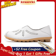 Krasovki Single Shoes Women New Mother Hole Flat Bottom Dropshipping Shoe Slip on Genuine Leather Summer Bean
