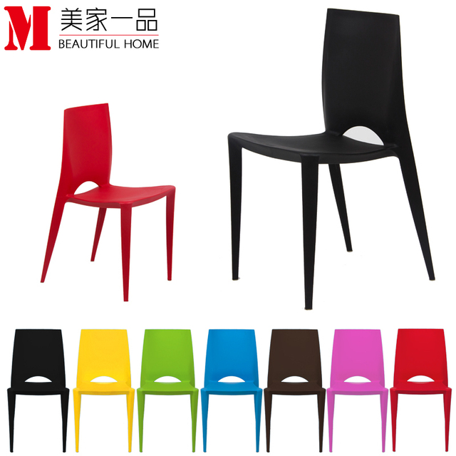 BelliniChair Bellini Chair Hotel Chair Minimalist Modern Chairs Engineering  Plastic Molding