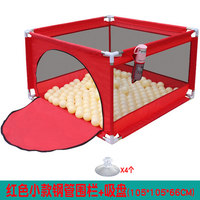Baby play fence indoor baby crawling mat toddler home ball pool toy child shatter resistant fence