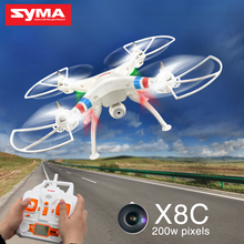 SYMA X8C Drone With Camera HD 2.4G 4CH 6 Axis Professional RC Quadcopter Helicopter dron shatter resistant Toy