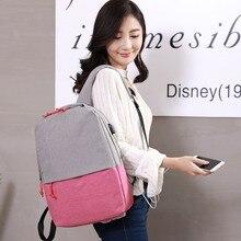 VASSARETTE Women USB Charging Laptop Backpack Zipper Large Capacity Multifunctional Travel School Chains Schoolbag